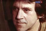 Выставка материалов из личного архива Владимира Высоцкого открылась в столице