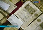 Древние рукописи в Тимбукту спасены