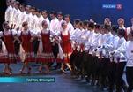 Ансамбль народного танца имени Игоря Моисеева начал гастрольный тур по Франции