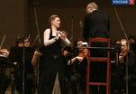 Салли Мэттьюз выступила в Москве в сопровождении оркестра
