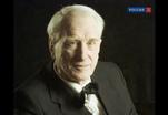 Сегодня исполняется 105 лет со дня рождения Бориса Пиотровского