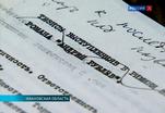 Архив Андрея Тарковского вернулся на родину