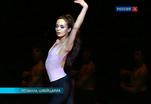 Диана Вишнева станцевала на сцене оперного театра Лозанны балет Мориса Бежара