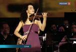 В Сочи продолжается Зимний фестиваль искусств Юрия Башмета