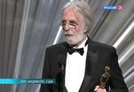 Состоялась церемония вручения наград Американской академии киноискусства