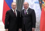 Торжественная церемония вручения госнаград прошла в Кремле
