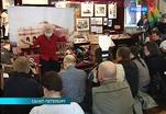 Вячеслав Полунин построит в Петербурге