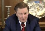 В Кремле прошло заседание Российского исторического общества