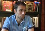 Роман Широков рассказал о конфликте в