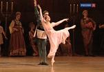 В Петербурге открылся Международный фестиваль балета