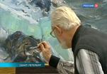 Юбилейная выставка Российской академии живописи, ваяния и зодчества открылась в Петербурге