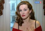 Юбилейный цикл к 140-летию со дня рождения Сергея Рахманинова открылся концертным исполнением оперы