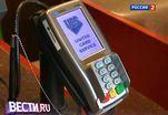 Кошелек в мобильнике: бесконтактные деньги будущего