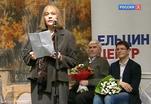 Ирина Поволоцкая стала лауреатом премии Белкина