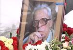Бориса Васильева проводили под звуки военных маршей