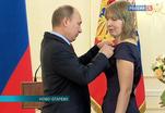 Вручение премий президента России