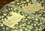 Петербургские ученые получили грант на переиздание театрального журнала Мейерхольда