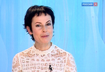 Ирина Апексимова на