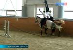 Всадники Кремлевской школы верховой езды готовят новую программу