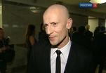 В Москве названы имена лауреатов кинопремии