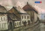 В Российской академии художеств чествовали Бориса Мессерера