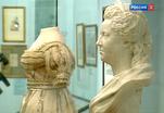 Российские императрицы. Мода и стиль