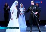 В Петербурге выступил Грузинский национальный балет