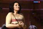 В Большом зале Московской консерватории состоялся сольный концерт Хиблы Герзмавы