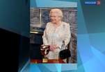 Елизавета Вторая удостоена награды Британской киноакадемии