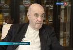 Мастер телеспектакля Александр Белинский принимает поздравления с юбилеем