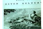 Коллекция Эстерхази вернется в Австрию