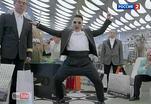 Psy выпустил новый хит