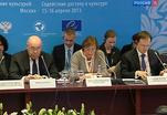 Конференция министров культуры стран Европы: впервые за 10 лет в столице