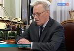 Владимир Путин встретился с Юрием Осиповым