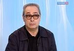Валерий Фокин на