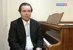Сольный концерт Игната Солженицына