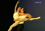 Гастроли Штутгартского балета в Большом театре завершились великолепным гала-концертом