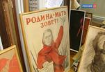 Произведения военных художников на выставке в Третьяковке