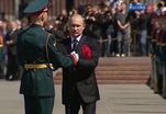 Президент возложил цветы к Могиле Неизвестного солдата