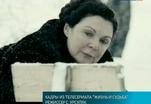 Телесериал Сергея Урсуляка