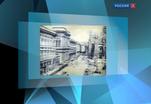 Полотно Герхарда Рихтера продано за 37 миллионов долларов