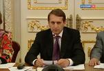 Сегодня состоялось заседание Совета по культуре при председателе Госдумы