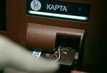 Что спрятано в вашей банковской карте