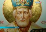 На Мальте открылась выставка русских икон