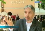 Российский павильон на Венецианской биеннале расскрывает секреты