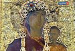 Византийские древности