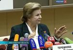 Валентина Терешкова встретилась с журналистами