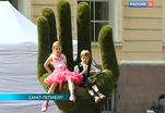 В Петербурге зацветают императорские сады