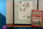 45 лет назад Александр Солженицын закончил