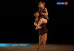 Труппа современного танца